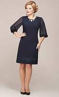 """Короткое приталенное платье большого размера с украшением и рукавами """"фонарики"""""""
