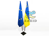 Комплект Эконом. Двухместная подставка для флагов и два древка.