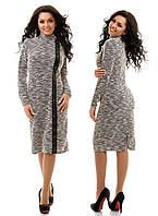 Модное женское платье с кожаной отделкой батал / Украина / стрейч-шерсть
