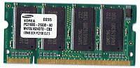 Память DDR 128Mb SO-DIMM PC-2100S 266MHz ОЗУ для ноутбука (нетбука)
