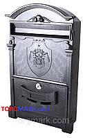 Пластиковый почтовый ящик с почтовым гербом Англии XVIII век (черный)