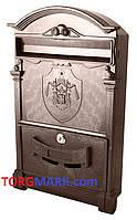 Пластиковый почтовый ящик с почтовым гербом Англии XVIII век (коричневый)