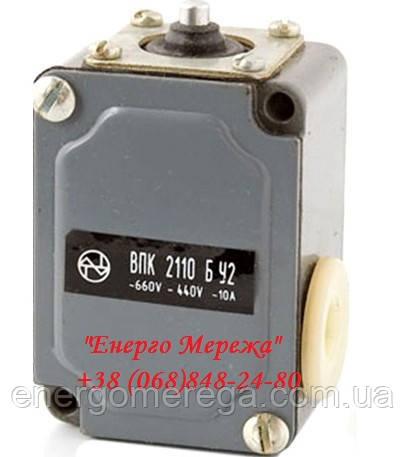 Выключатель ВПК 2110 БУ2, фото 2