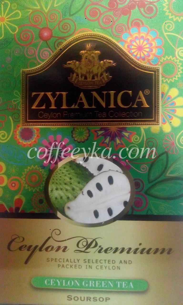 Чай зелёный Zylanica Soursop Саусеп Gp1 100 г.