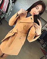 Женское демисезонное кашемировое пальто персикового цвета