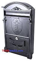 Пластиковый почтовый ящик с королевским львом (черный)