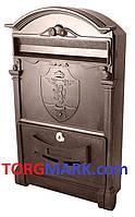 Пластиковый почтовый ящик с королевским львом (коричневый)