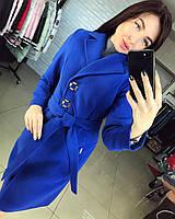 Женское демисезонное кашемировое пальто цвета электрик