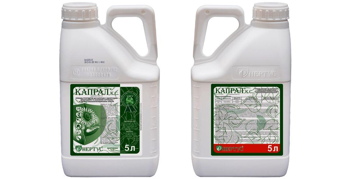 Гербіцид Капрал ( Гезагард 500, Селефит ) прометрин 500 г/л, для соняшнику, картоплі, моркви, сої
