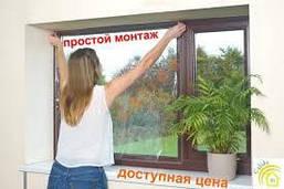 Теплозберігаюча плівка для вікон Третє скло», енергозберігаюча плівка для утеплення вікон 6 м. кв. 25 мк.