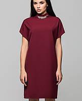 Платье с украшением (Фрида leo)