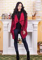 Женский модный кардиган с завязками длинный рукав
