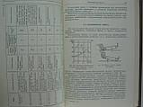 Жевтунов П.П. Технология литейного производства. Литейные сплавы (б/у)., фото 5