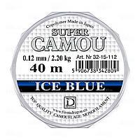Леска зимняя SUPER CAMOU Ice Blue 0.08 mm 40m
