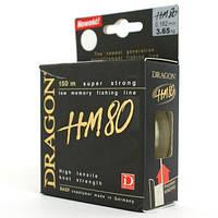 Леска HM80 Pro 150m 0.142mm/2.78kg jasn/ziel