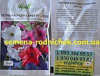 Петуния Каскадная Самбо F1 (смесь) однолетние растение для балконов и подвесных горшков (5 сем. в пачке)