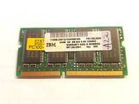Память SDRAM 64Mb SO-DIMM PC100 100MHz ОЗУ для ноутбука (нетбука)