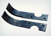 Ножи (пара левый и правый) для фрезы мотоблока L - 185мм