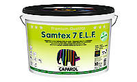 Краска Латексная для внутренних работ Samtex 7 E.L.F. B1 (Украина), 10 л.
