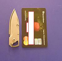 """Нож складной """"кредитка"""", оригинальные сувениры подарки"""