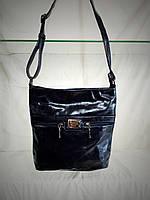 Женская наплечная сумка Diary Klava синего цвета