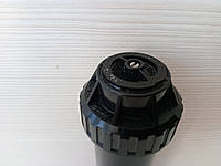 Дождеватель статический  Uni-Sprау, US-415 Выдвижная часть 10 см + форсунка 15VAN Rain Bird
