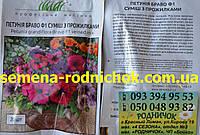 Петуния Браво F1 (смесь) с прожилками однолетние растение для балконов, горшков, клумб (20 сем. в пачке)