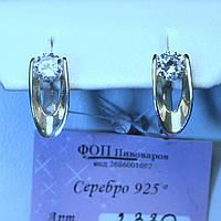 Серебряные серьги с белым фианитом 2330б