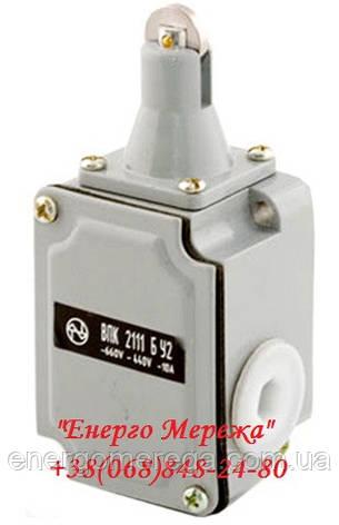 Выключатель ВПК 2111 БУ2, фото 2