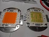 Светодиод 50 W фито=розовый, фото 3