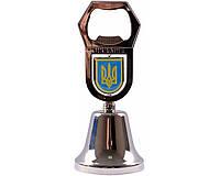 Сувенир- Колокольчик с открывалкой (Герб Украины) UDB-8