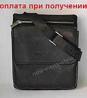 Мужская кожаная сумка барсетка через плечо бренд GoodWins НОВИНКА!!!