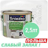 Sniezka SUPERMAL Белая F500 Без Запаха масляно-фталевая 2,5лт