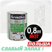 Sniezka SUPERMAL Белая МАТ F100 Без Запаха масляно-фталевая 0,8лт