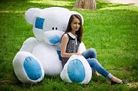 Самый большой плюшевый мишка ВЕЛИКАН размер 2,5м ТМ My Best Friend (Украина)  много расцветок