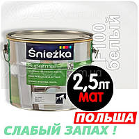 Sniezka SUPERMAL Белая МАТ F100 Без Запаха масляно-фталевая 2,5лт