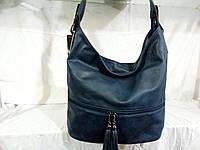 Женская наплечная сумка Little Pigeon синего цвета