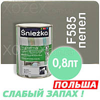 Sniezka SUPERMAL Пепельная F585 Без Запаха масляно-фталевая 0,8лт