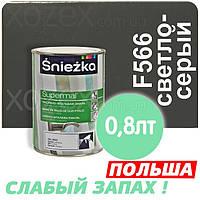 Sniezka SUPERMAL Светло-серая F566 Без Запаха масляно-фталевая 0,8лт