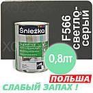 Sniezka SUPERMAL Светло-серая F566 Без Запаха масляно-фталевая 2,5лт, фото 2