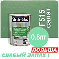 Sniezka SUPERMAL Салатовая F515 Без Запаха масляно-фталевая 0,8лт