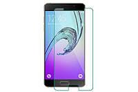 Защитное стекло Ultra 0.33mm (H+) для Samsung G610F Galaxy J7 Prime (2016)