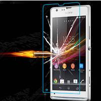 Защитное стекло Ultra 0.33mm (H+) для Sony Xperia XZ