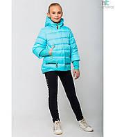Модная осенняя курточка на девочку Юля с отстежным довязом на рукаве Размеры 122-152