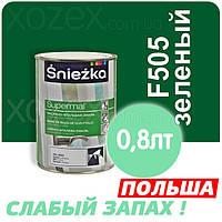 Sniezka SUPERMAL Зеленая F505 Без Запаха масляно-фталевая 0,8лт