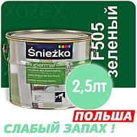 Sniezka SUPERMAL Зеленая F505 Без Запаха масляно-фталевая 2,5лт