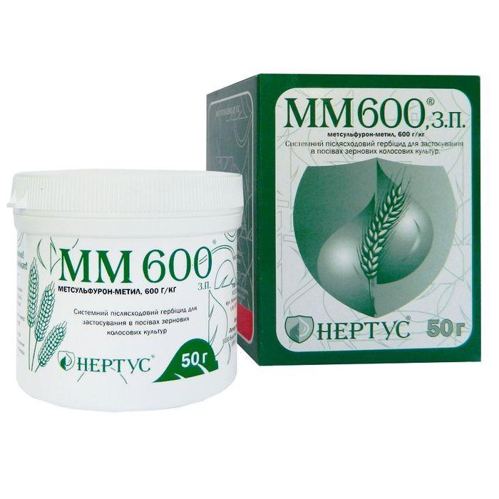 Гербіцид ММ 600 (Акурат 600; Ларен Про 60; Магнум; Меззо) метсульфурон-метил 600 г/кг, для пшениці і ячменю