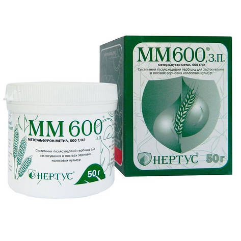 Гербіцид ММ 600 (Акурат 600; Ларен Про 60; Магнум; Меззо) метсульфурон-метил 600 г/кг, для пшениці і ячменю, фото 2