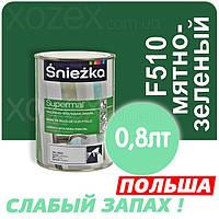 Sniezka SUPERMAL Мятно-зеленая F510 Без Запаха масляно-фталевая 0,8лт