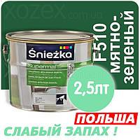 Sniezka SUPERMAL Мятно-зеленая F510 Без Запаха масляно-фталевая 2,5лт